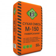 Сухая смесь «FIХ М-150» универсальная (50 кг)