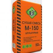 Сухая смесь «FIХ М-150» штукатурная (50 кг)