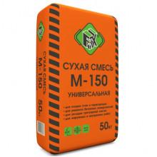 Сухая смесь М-150 универсальная FIХ ПМД (50 кг)