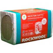 Плиты из каменной ваты Rockwool Акустик Баттс 50 мм (1000x600x50) (0,3м3, 6м2)