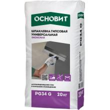 Основит PG34 G Эконсилк шпаклевка гипсовая универсальная (20 кг)