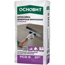 Основит PC 31 G Грейсилк Шпаклевка цементная финишная (20 кг)