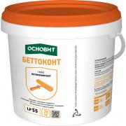 Основит LP 55 «БЕТТОКОНТ» Грунт бетоноконтакт (20 кг)