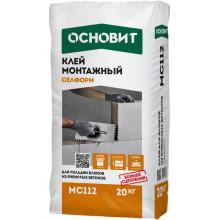 Основит СЕЛФОРМ MC112 Клей монтажный для ячеистых блоков (20 кг)