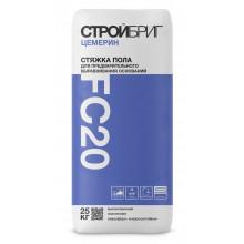 Стройбриг Цемерин FC20 Стяжка пола для предварительного выравнивания оснований (25 кг)