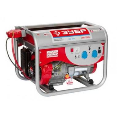 Генератор двухтопливный газ-бензин «ЗУБР Мастер» ЗЭСГ-2200-М2