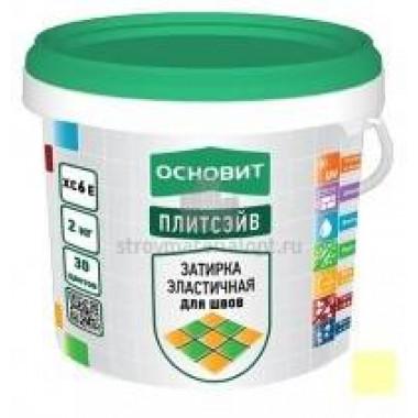 Затирка для швов ООВИТ ПЛИТСЭЙВ XC6 Е жасмин (20кг) 36шт/под - купить оптом, в розницу