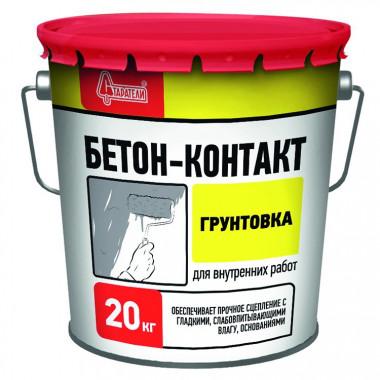 Грунтовка Старатели Бетон-контакт 20 кг - купить оптом, в розницу