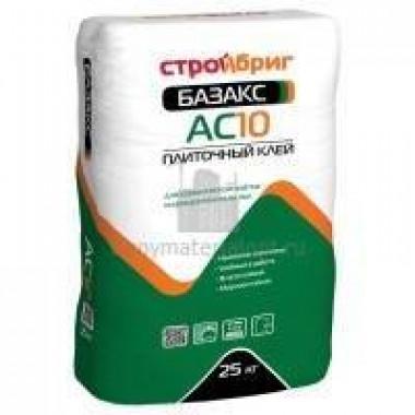 Клей плиточный СТРОЙБРИГ Базакс АС-10 (25кг) для керамической плитки 60шт/под - купить оптом, в розницу