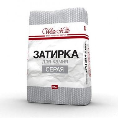 Затирка цементная для камня White Hills 25 кг серая - купить оптом, в розницу