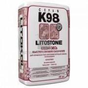 Смесь клеевая LITOKOL Litostone К98 (25кг) 54шт/под - купить оптом, в розницу