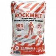 Противогололедный реагент Rockmelt MIX мешок (20кг) 50шт/паллета - купить оптом, в розницу