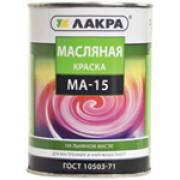 Лакра МА-15 краска жёлтая (25кг)