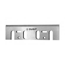 Комплект ножей для рубанка «ЗУБР Мастер» ЗРЛ-110