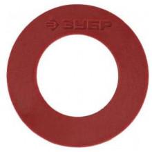 Прокладка дисковая пластиковая многоразовая «ЗУБР Мастер» ЗУШМ-ШП