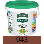 Основит «ПЛИТСЭЙВ» ХС6 Е Затирка эластичная 043 какао (20 кг)