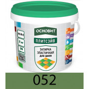 Основит «ПЛИТСЭЙВ» ХС6 Е Затирка эластичная 052 темно-зеленый (2 кг)