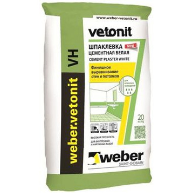 Weber Vetonit VH W Шпаклевка финишная цементная влагостойкая белая (20 кг)