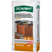 ОСНОВИТ ПУТФОРМ MC114 L высокоэффективный теплоизоляционный кладочный раствор (20 кг)