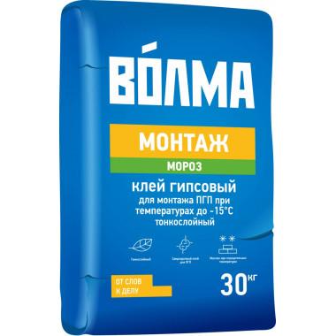 Волма «Монтаж Мороз» смесь сухая гипсовая монтажная (30 кг)