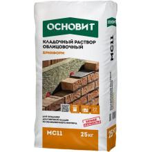 Основит БРИКФОРМ MC11 кладочный раствор серый 020 (25 кг)