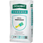 Основит УНИВИТА СС90 Минеральная краска белая (20 кг)