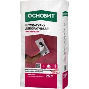 Основит ЭКСТЕРВЭЛЛ моделируемая OM-2.0/1 WC Штукатурка декоративная супербелая (25 кг)