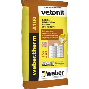 Weber.therm A100 Штукатурно-клеевая смесь (25 кг)