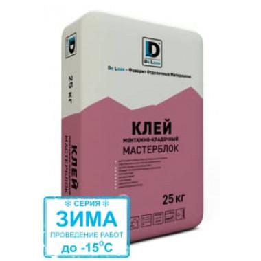 Клей монтажный DeLuxe «Мастерблок зима» (25кг)