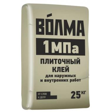 ВОЛМА-1 МПа Смесь сухая цементная клеевая (25 кг)