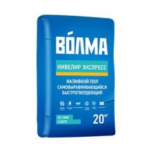ВОЛМА «Нивелир экспресс» смесь сухая напольная (20 кг)