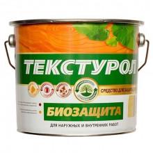 Текстурол Биозащита PRO Грунт-антисептик бесцветный (2,7 л)
