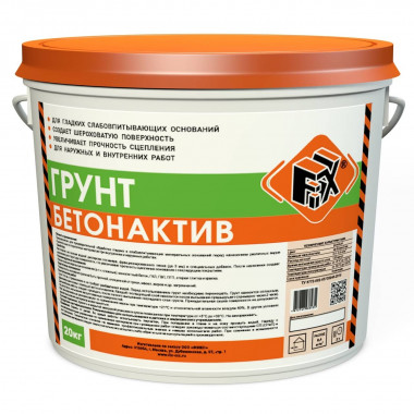 FIX Бетон Актив грунтовка (20 кг)