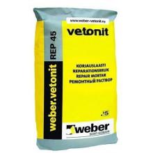 Weber.Vetonit REP 45 Ремонтный раствор (25 кг)