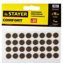 """40910-10 Накладки Stayer """"COMFORT"""" на мебельные ножки, самоклеящиеся, фетровые, коричневые, круглые - диаметр 10 мм, 32 шт 40910-10"""