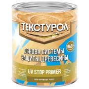 Текстурол UV STOP PRIMER специальная грунтовка для защиты древесины (0,75 л)