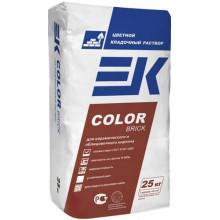 Кладочный раствор ЕК COLOR BRICK для облицовочного кирпича коричневый (25 кг)