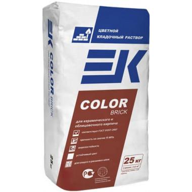 Кладочный раствор ЕК COLOR BRICK для облицовочного кирпича серый (25 кг)