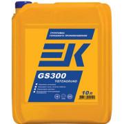 Грунтовка ЕК GS300 TIEFENGRUND улучшенная глубокого проникновения (10 л)