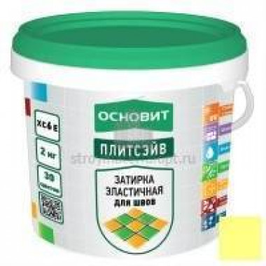 Затирка для швов ООВИТ ПЛИТСЭЙВ XC6 Е лимонный (2кг) 192шт/под - купить оптом, в розницу
