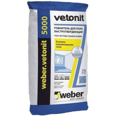 Weber Vetonit «5000» Ровнитель для пола быстротвердеющий (25 кг)