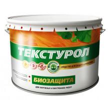 Текстурол «Биозащита» Деревозащитное средство (10 л)