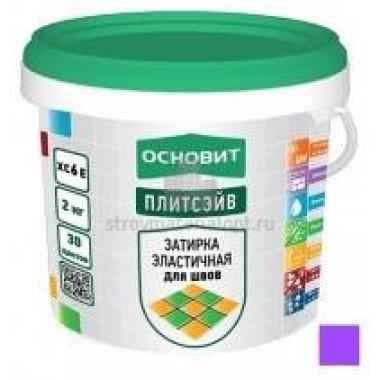 Затирка для швов ООВИТ ПЛИТСЭЙВ XC6 Е сирень (20кг) 36шт/под - купить оптом, в розницу