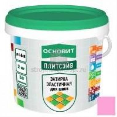 Затирка для швов ООВИТ ПЛИТСЭЙВ XC6 Е светло-розовый (20кг) 36шт/под - купить оптом, в розницу