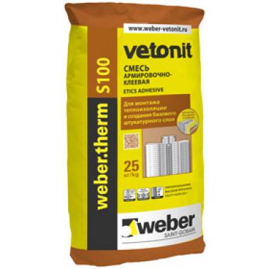 Weber Therm «S100» Клей для систем скреплённой теплоизоляции серый (25 кг)