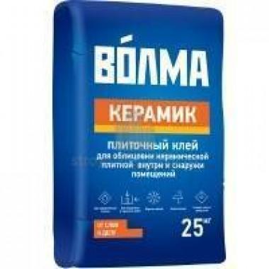 Клей для плитки ВОЛМА Керамик (25кг) 48шт/под - купить оптом, в розницу