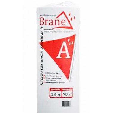 Ветро-влагозащитная мембрана Brane А 70 м2 (1600х43,75 м)