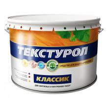 Текстурол «Классик» Деревозащитное средство бесцветный (10 л)