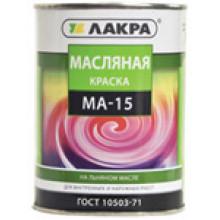 Лакра МА-15 краска светло-серая (25кг)