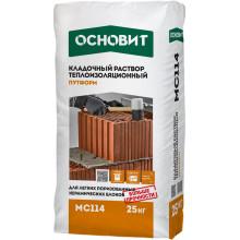 Основит ПУТФОРМ МС114 Теплоизоляционный кладочный раствор (20 кг)